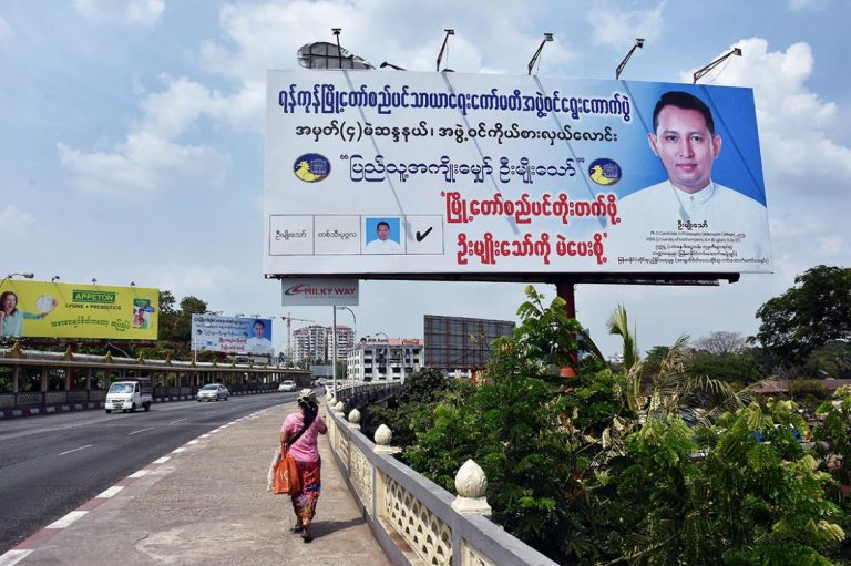 campaign-finance-black-holes-in-yangons-election-1582180354