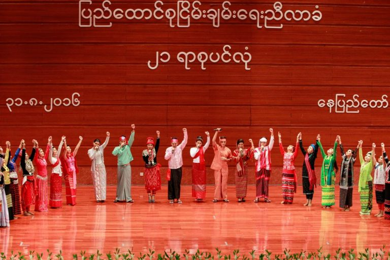 can-myanmars-peace-process-learn-from-international-experience-1582232472