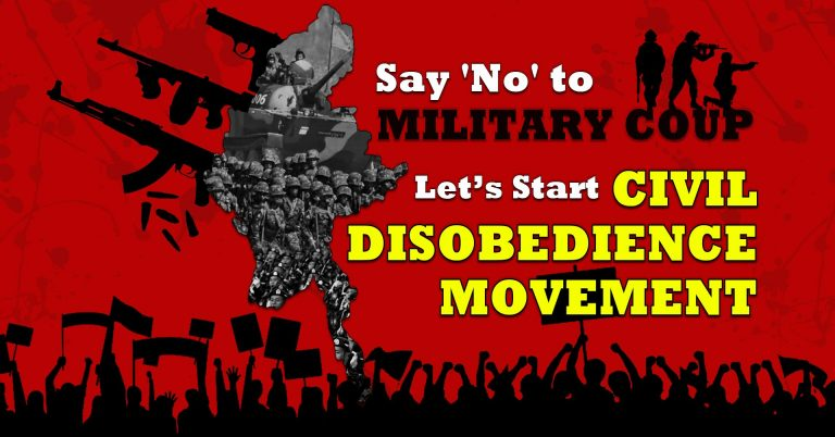 The banner image from the Facebook page of the Civil Disobedience Movement, which is advocating for non-violent resistance to the ongoing coup. (Facebook)