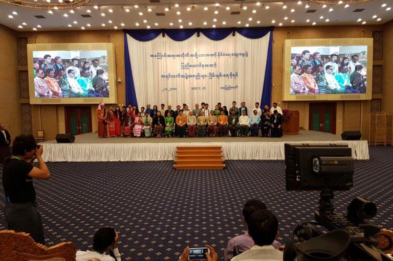 civil-society-groups-demand-more-say-at-panglong-1582183334