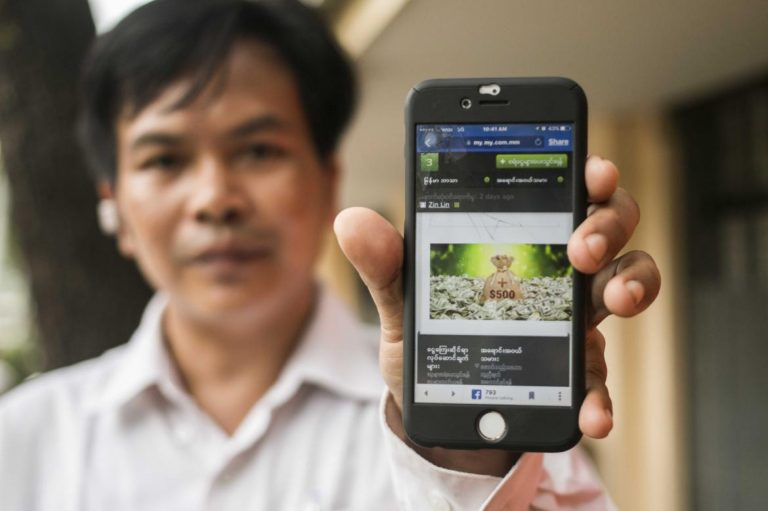 controversial-forex-trader-going-for-broke-in-myanmar-1582185143
