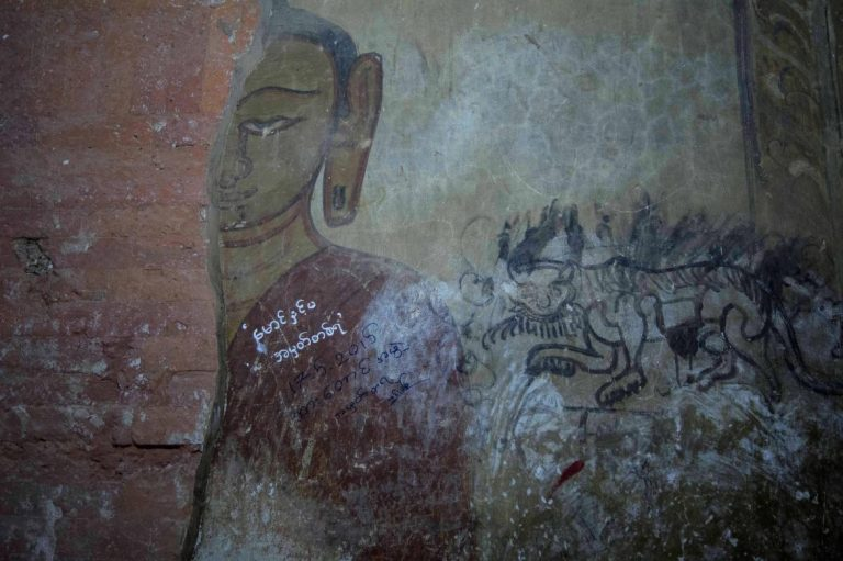 defacing-bagan-1582191615
