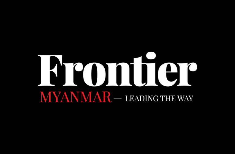 default-frontier-logo