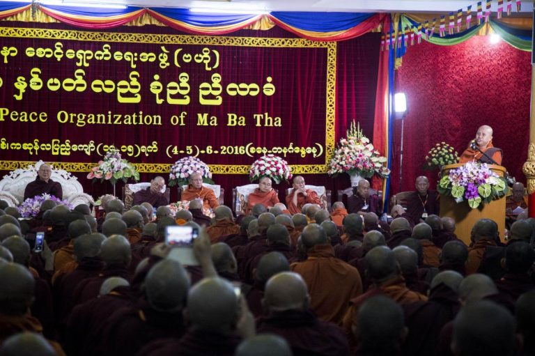 defiant-wirathu-vows-to-ignore-sangha-committee-ban-on-ma-ba-tha-1582217429