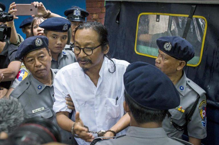 detained-filmmaker-u-min-htin-ko-ko-gyi-speaks-from-insein-prison-1582179798