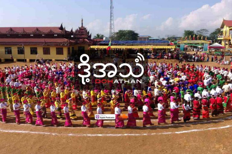 episode-104-shan-communities-face-discrimination-in-sagaing-1582198339