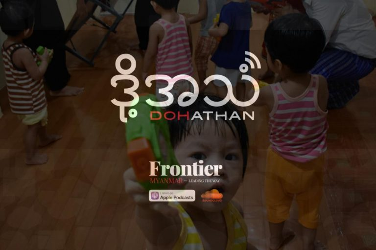 episode-26-the-rising-number-of-orphans-in-myanmar-1582209698