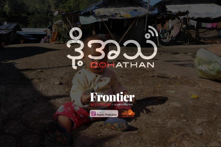 episode-32-refugee-children-in-kachin-state-1582209010