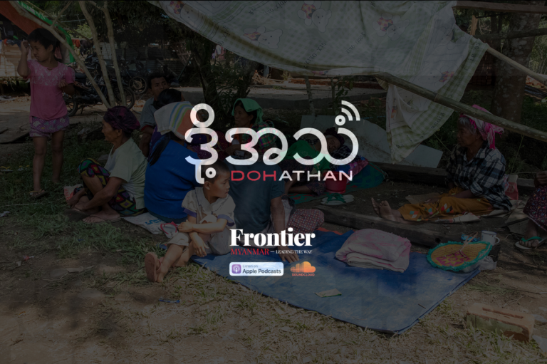 episode-60-displaced-in-kachin-1582204260