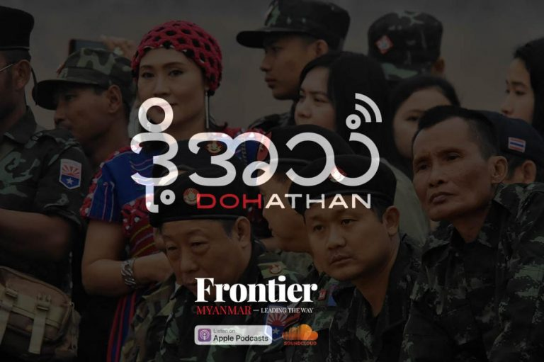 episode-65-knu-commemorates-70th-anniversary-of-conflict-1582203614