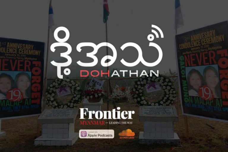 episode-66-still-no-justice-in-kachin-killing-case-1582203102