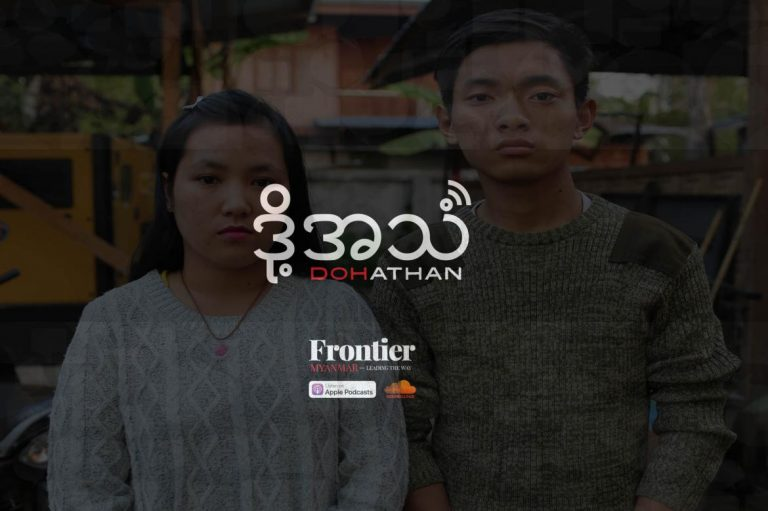 episode-70-kachin-reporters-case-latest-concern-for-press-freedom-1582202631