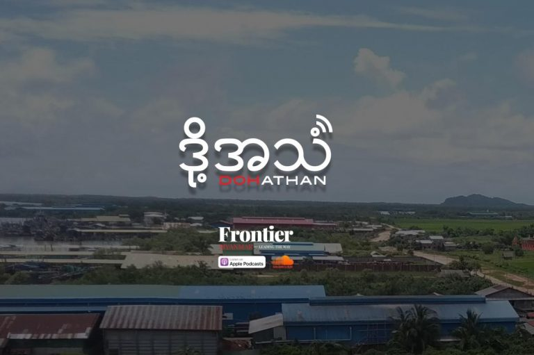 episode-92-tanintharyi-farmers-wait-15-years-for-their-land-back-1582199478