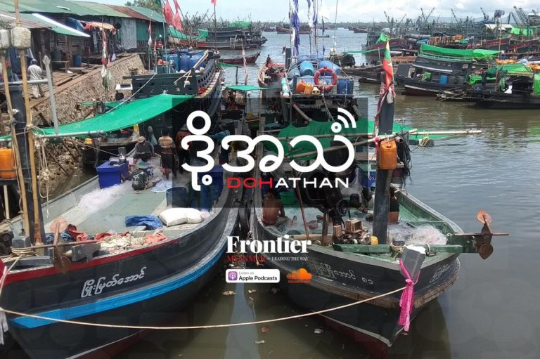 episode-96-dawei-fishermen-tangled-in-net-of-licensing-and-law-1582199420