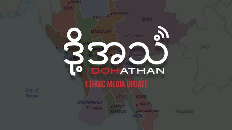 ethnicmediaupdate.jpg