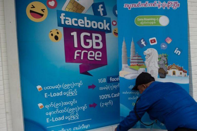 facebook-must-act-to-stop-incitement-ahead-of-2020-myanmar-poll-report-1582205414