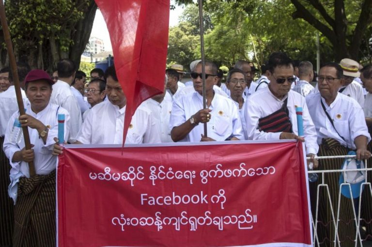 facebook-removes-more-pages-accounts-linked-to-tatmadaw-1582205563