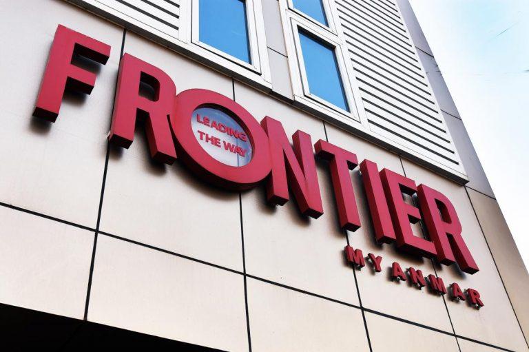 frontier-myanmar-to-relaunch-in-march-1582212031