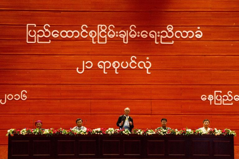 govt-confirms-panglong-conference-delay-after-uwsa-schedules-talks-1582219897