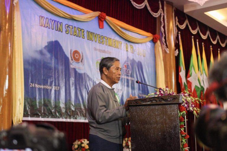 govt-officials-push-coal-plant-at-investment-fair-1582212657
