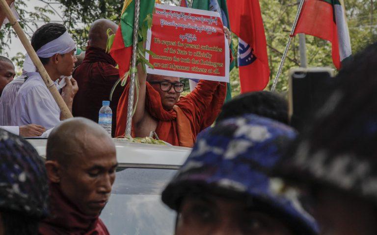 jtms_nationalistsprotestuse-14.jpg