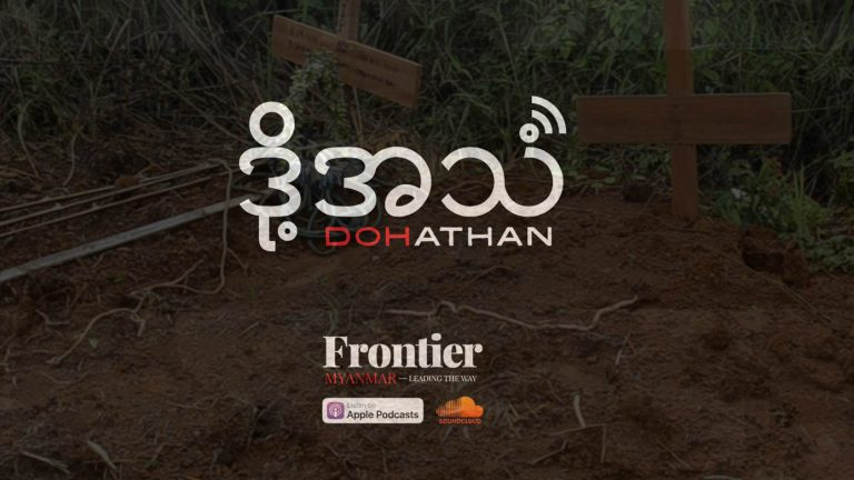 kachin169_2.jpg