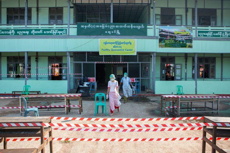 maubin_centre_8_thuya.jpg