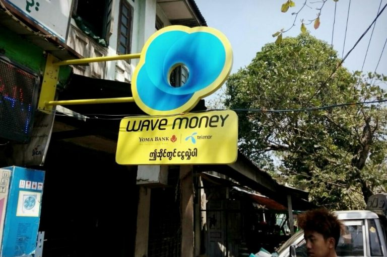 mobile-money-the-next-wave-of-financial-inclusion-1582233116