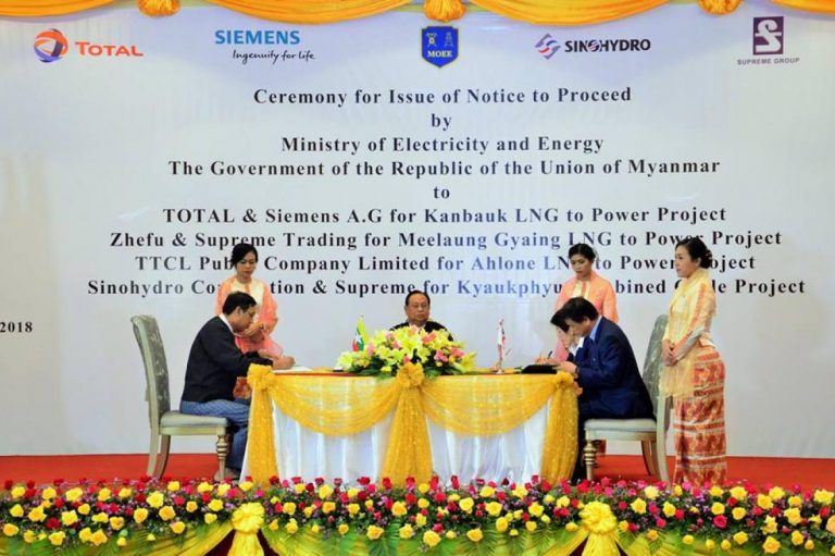 myanmar-bets-on-huge-lng-projects-to-meet-power-needs-1582174234