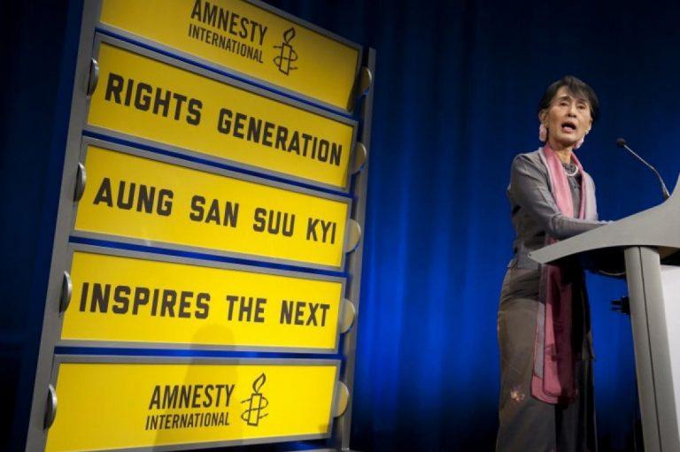myanmar-defiant-as-amnesty-pulls-aung-san-suu-kyi-award-1582204875
