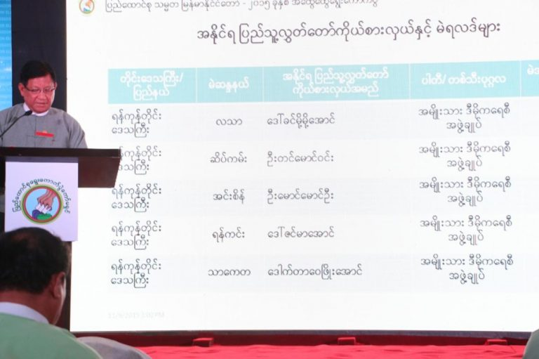 nld-sweeps-yangon-in-initial-vote-count-1582177926