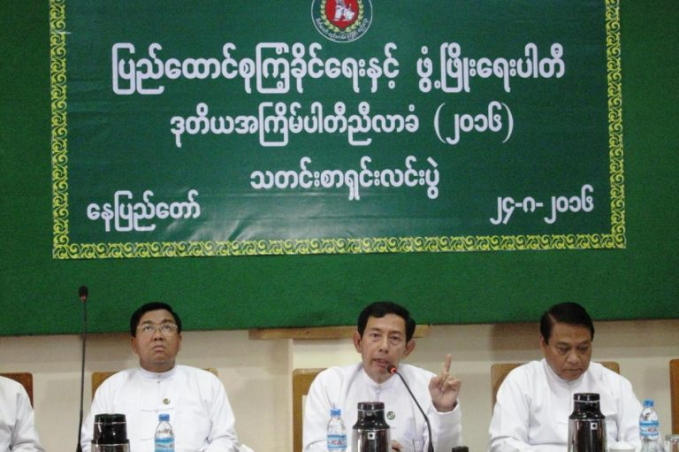 no-policy-change-says-usdp-as-party-conference-concludes-1582224636