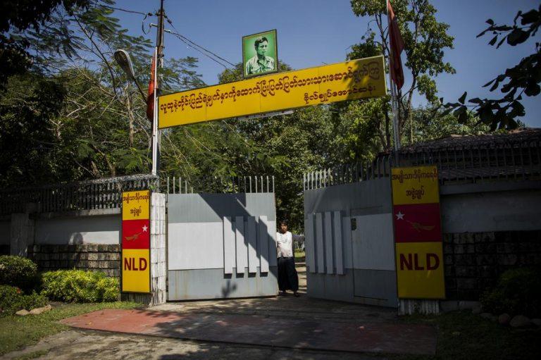 petrol-bomb-thrown-at-daw-suus-home-govt-says-1582211432