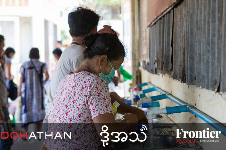 podcast-preventing-covid-19-in-myanmars-prisons-1591165730