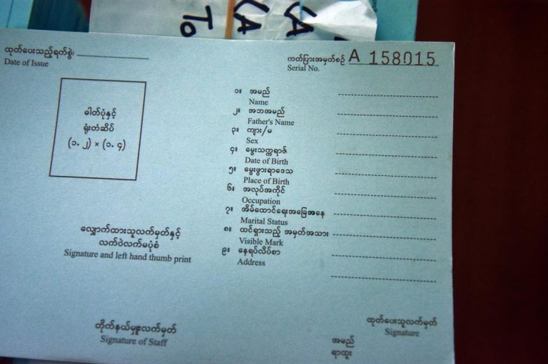 refugees-citizenship-demands-impossible-myanmar-govt-1582204844
