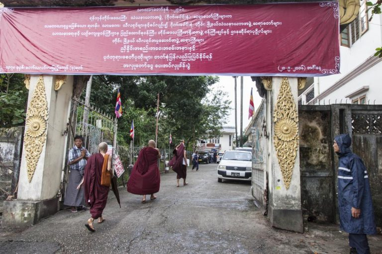 rein-in-monks-govt-tells-sangha-leaders-1582223504