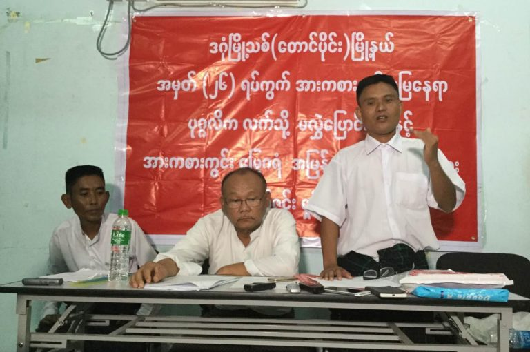 south-dagon-locals-demand-govt-response-on-looming-development-1582224077