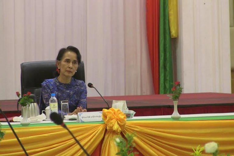 suu-kyi-urges-new-panglong-conference-1582226466