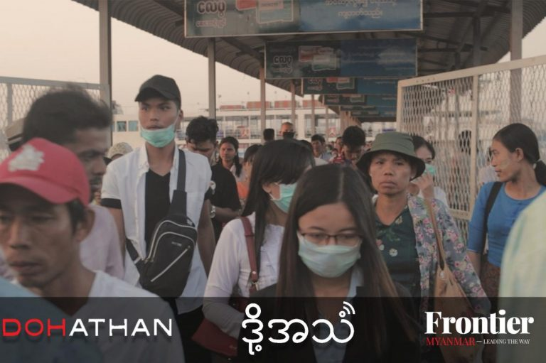 video-myanmar-workers-face-covid-19-crisis-1591164776