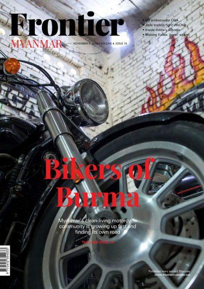 volume-4-issue-19-1586998682