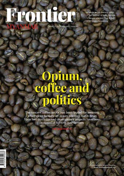 volume-5-issue-4-1590032650