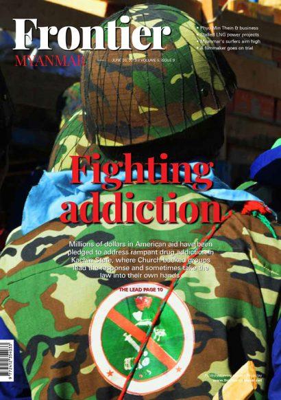 volume-5-issue-9-1590058885