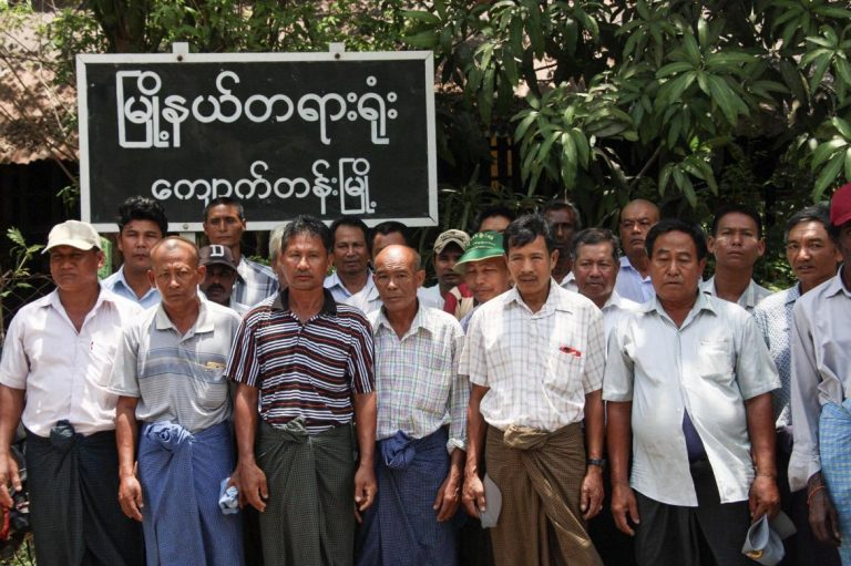 yangon-court-finds-33-farmers-guilty-of-trespassing-in-land-grab-case-1582209633
