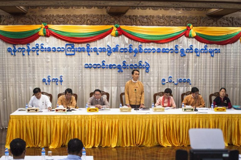 yangon-ministers-defend-achievements-in-testy-media-conference-1582186301