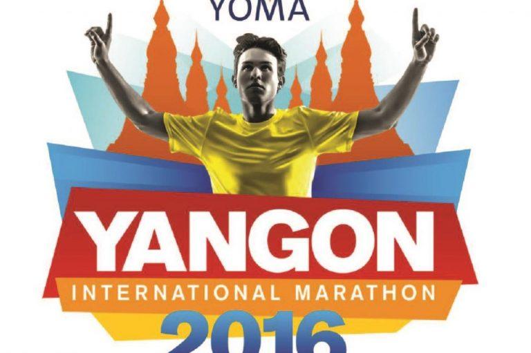 yangon-preps-for-biggest-marathon-to-date-1582228286