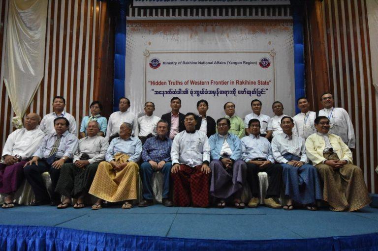 yangon-region-minister-hosts-american-anti-rohingya-activist-1582204905