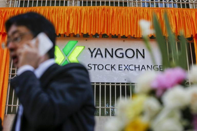 yangon-stock-market-opens-but-no-trading-until-march-1582176620