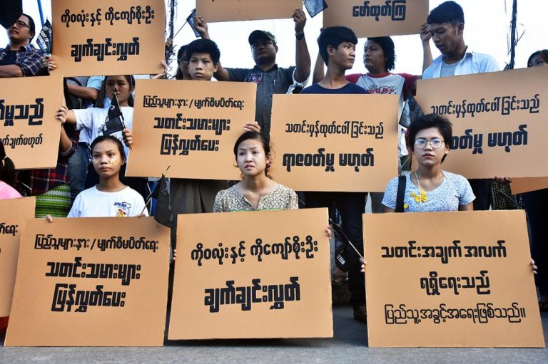 yangon-youth-protestors-demand-the-release-of-jailed-reuters-journalists-1582206658